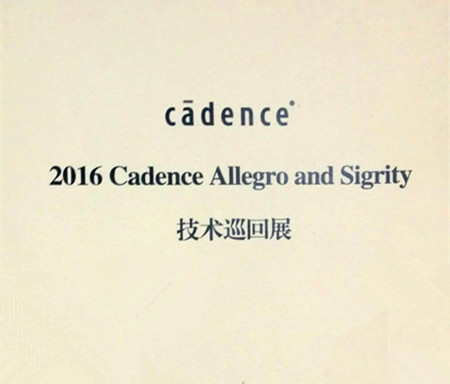 2016 Cadence Allegro and Sigrity ToT-上海站